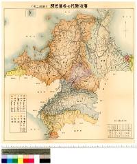 対象地域:福岡県 使用地図:藩治時代の各藩色別
