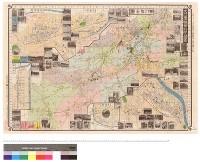 対象地域:田川市 使用地図:田川郡全図
