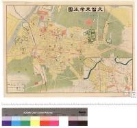 対象地域:久留米市 使用地図:久留米市街図