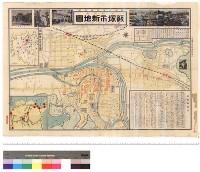 対象地域:飯塚市 使用地図:飯塚市新地図
